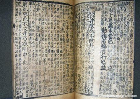 Creation of binary code inspired by 5,000-year-old text